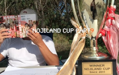 NOJILAND CUP PART9