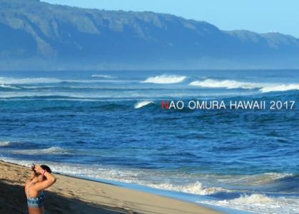 NAO OMURA HAWAII 2017